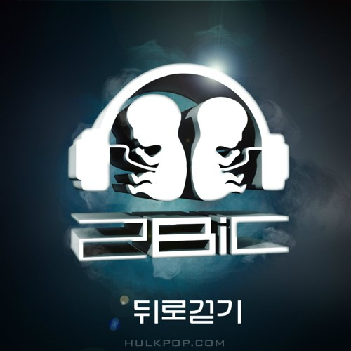 2BiC – 2nd Mini Repackage Album `Walk Backward` (FLAC)