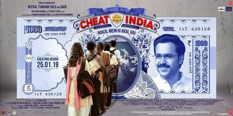 Cheat India Movie Poster