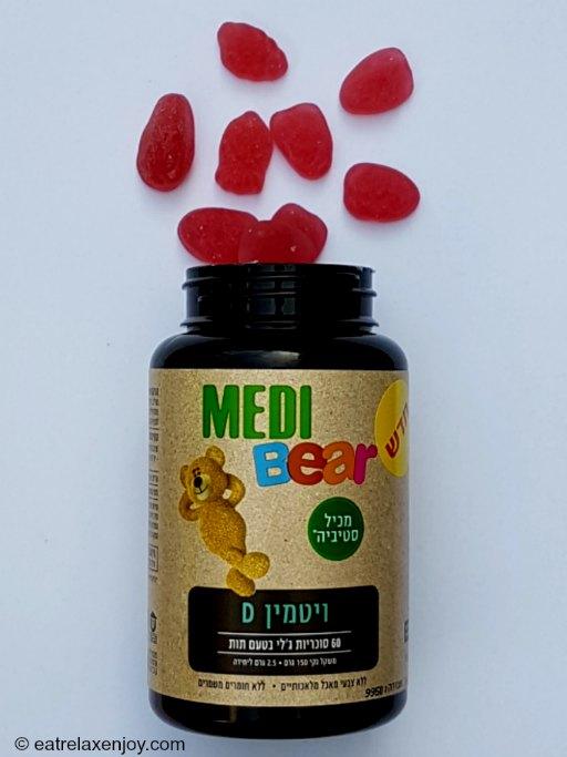 מדיבר – ויטמין D לילדים בצורת סוכריות – חשוב!