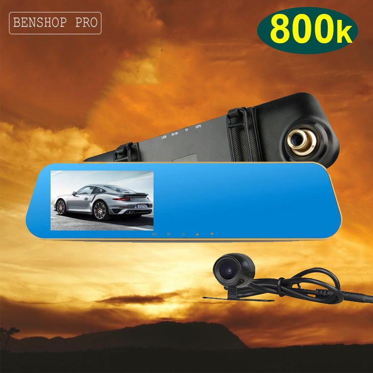 Camera 4.3inch JL500