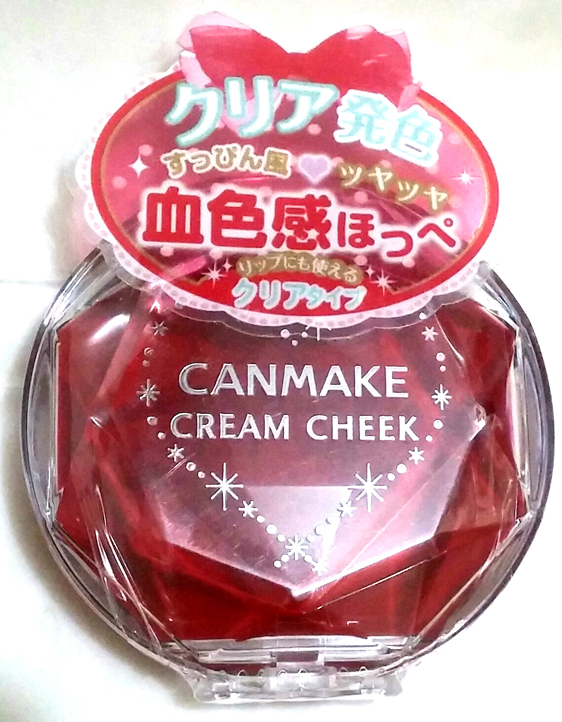 Wateryscenery Canmake Cream Cheek Cl07 Clear Ruby Cherry Jill Beauty Lip Matte 13 Purplish Plum On Official Site The Color Looks Like See My Wall Post Picture Above But Truthfully It Is More Red Than Purple Maybe A Berry