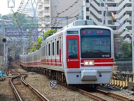 各停 横浜行き 9000系赤塗装9705F