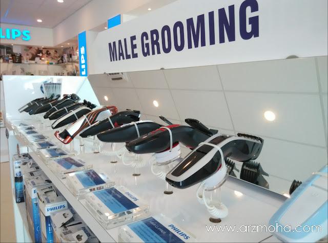 philips experience store penang, barangan penjagaan kecantikan lelaki philips, philips malaysia, philips showroom, kedai barangan elektrik philips bayan baru,