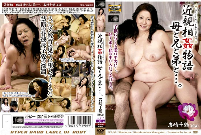 Japanese mature lady sex-sex archive