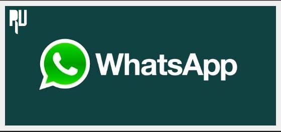 Download Whatsapp For Java And Bada Phones