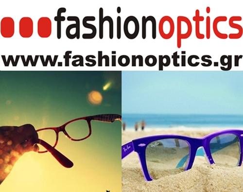 11d38dec4c Τo Fashionoptics είναι ένα ηλεκτρονικό κατάστημα αλλά και τοπική επιχείρηση  που προσφέρει επώνυμα γυαλιά ηλίου και οράσεως σε όλο τον κόσμο εύκολα