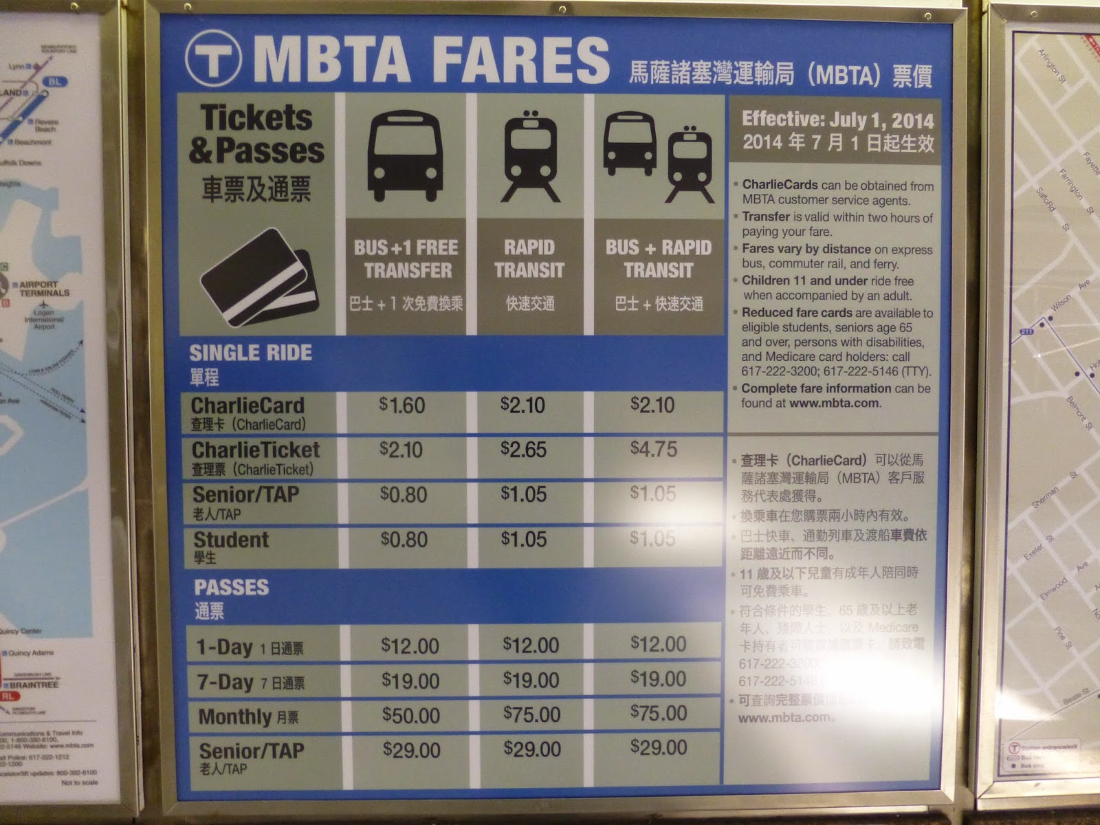 Miles on the MBTA: Random Photos: Tickets in Chinese