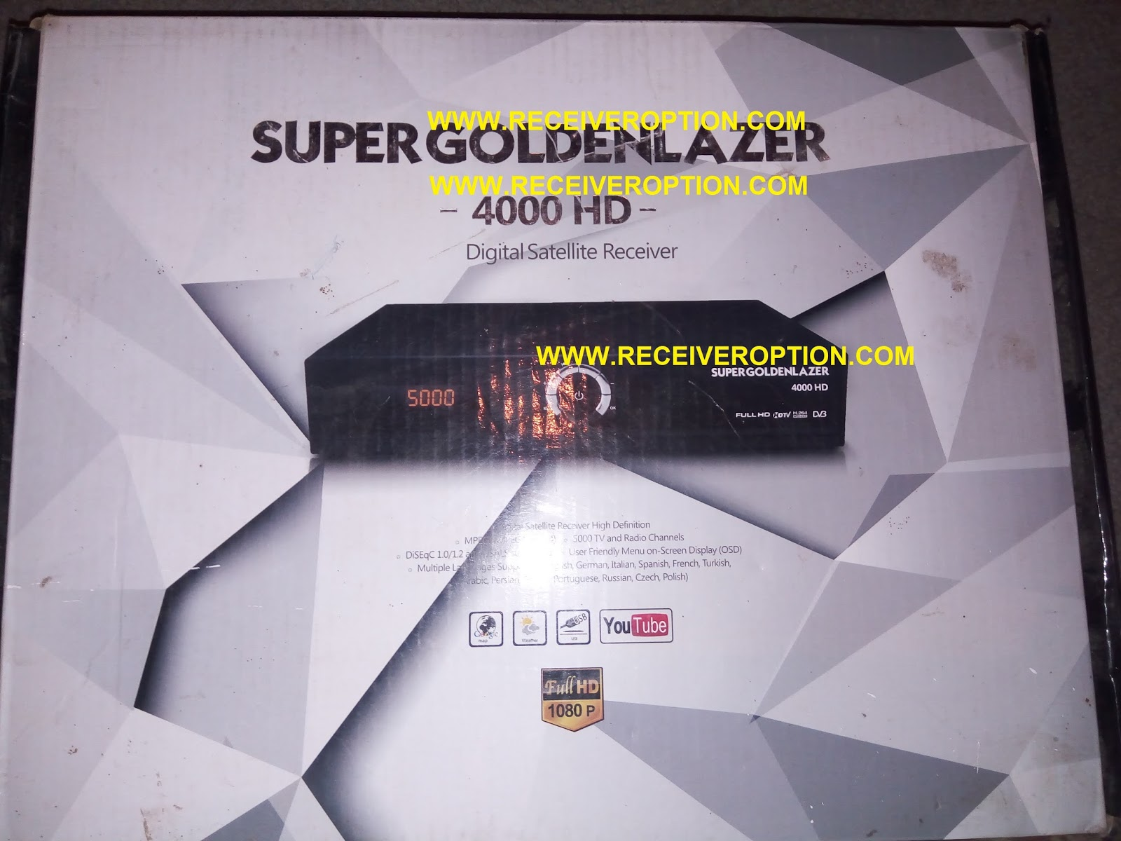SUPER GOLDEN LAZER 4000 HD RECEIVER SOFTWARE - HOW TO ENTER