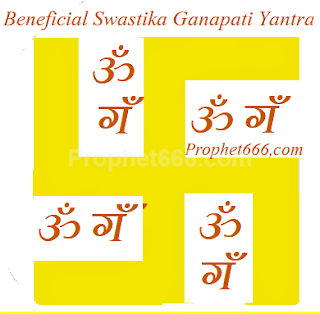 Indian Occult Swastika Ganapati Yantra
