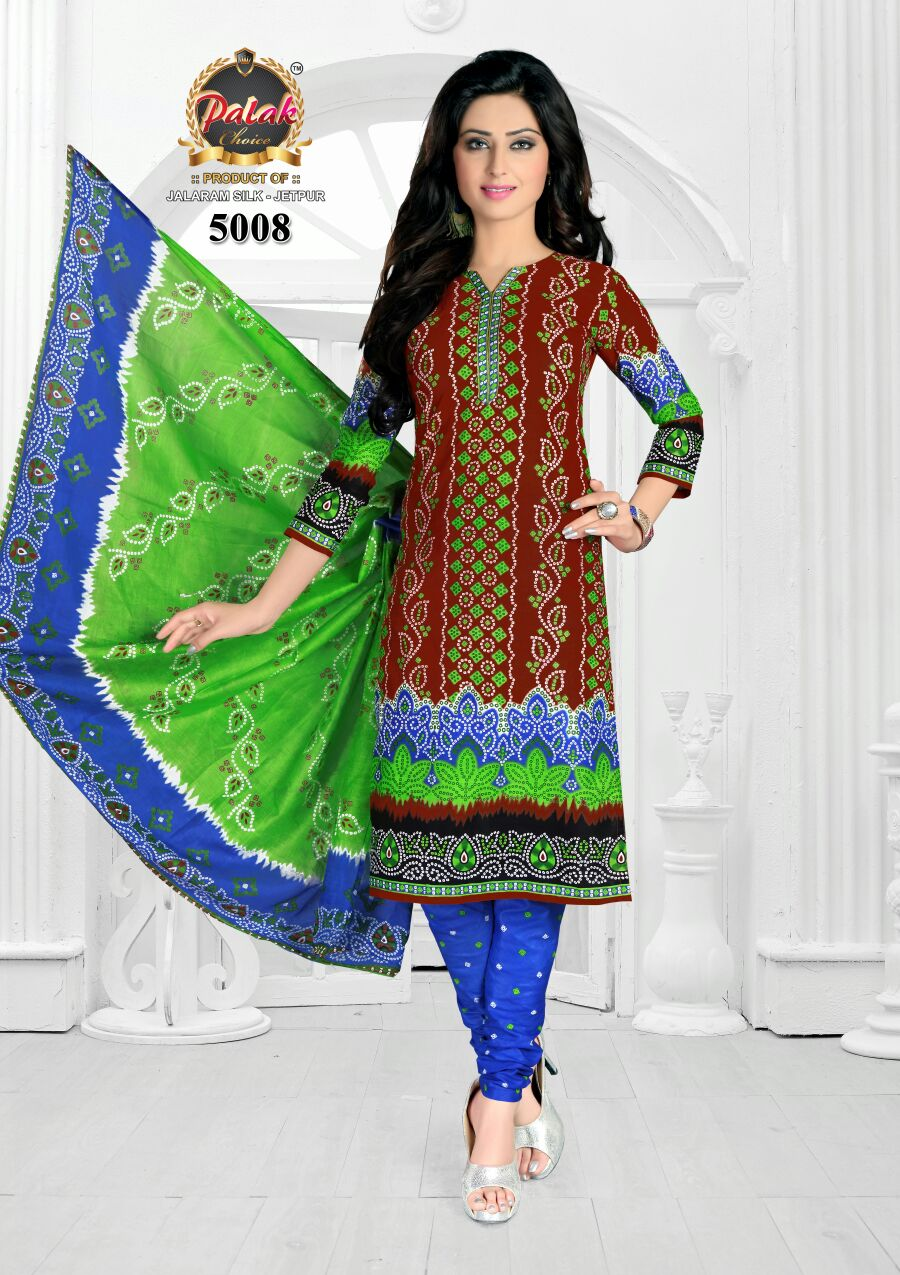 Special Bandhani-5- Stylish Look up Gorgeous Cotton Printed Dress Material