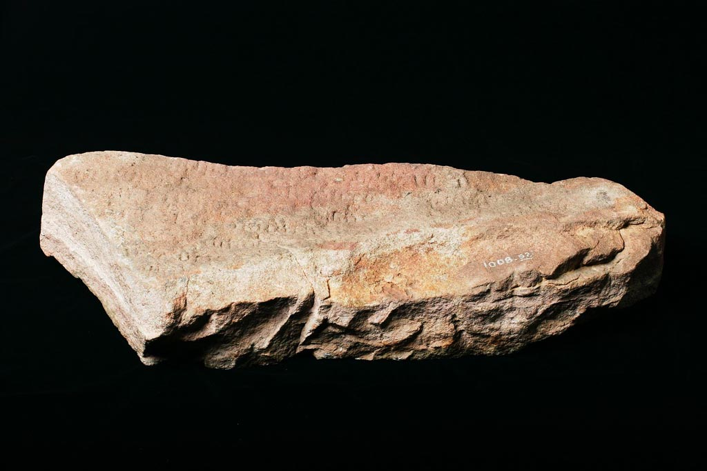 11 Tulisan Kuno yang Belum Terpecahkan Sampai Sekarang 11 Tulisan Kuno yang Belum Terpecahkan Sampai Sekarang SingaporeStone