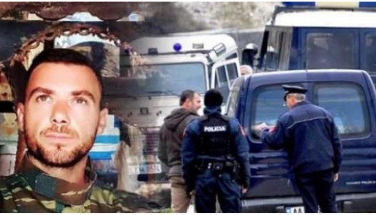Απαγορεύουν ακόμα και σε συγγενείς του Κατσίφα να πάνε στην Αλβανία για το μνημόσυνο – Προσαγωγές και εκφοβισμός στα σύνορα