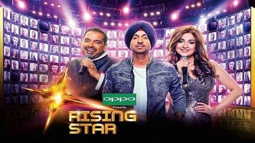 Rising Star Season 2 HDTV 480p 280MB 27 January 2018 Watch Online Free Download bolly4u