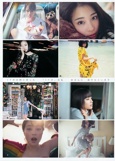 広瀬すず Suzu Hirose Young Jump 2016 No 16 Pics 2