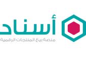 شرح موقع إسناد asnad لبيع تصميماتك و منتجاتك والربح من الأنترنيت
