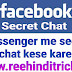 Facebook messenger me secret chat kaise kare