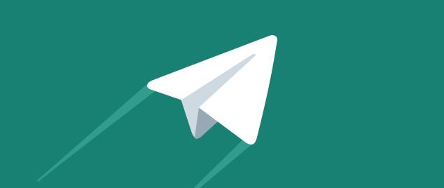 скрыть в Telegram свой номер