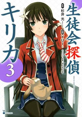 Manga Seitokai Tantei Kirika Indonesia