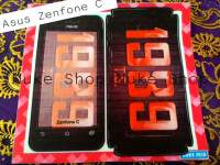 Skin Garskin Asus Zenfone C gambar custom tanggal lahir