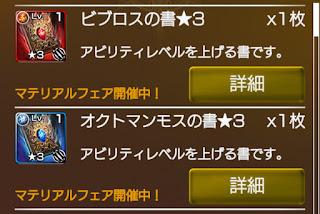 Final Fantasy XIII Return to Mobius Final Fantasy