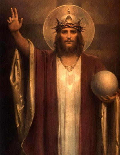 Cristo Rey, de autor desconocido