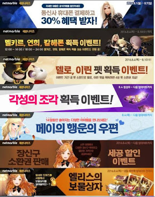 List Event Korean Server
