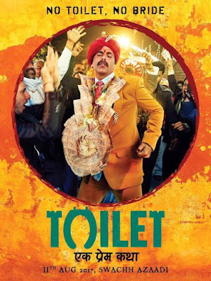 Toilet Ek Prem Katha Hindi Movie Star Casts