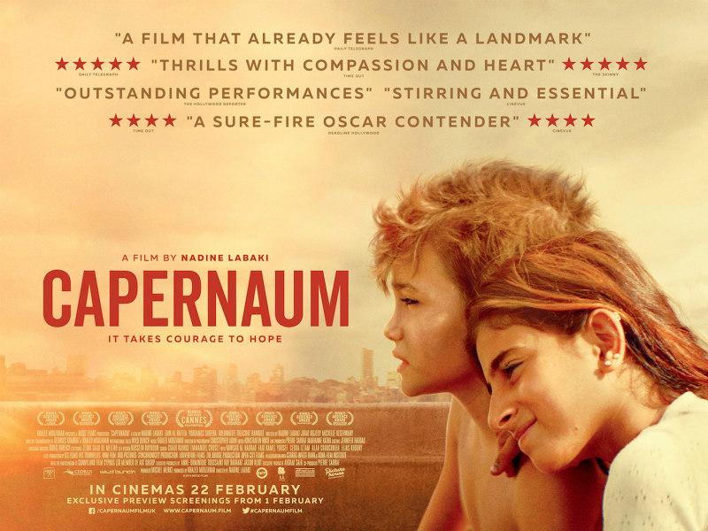 capernaum film poster