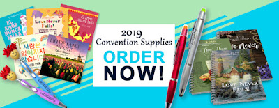 2019 Convention Supplies