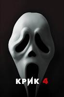 Крик 4 фильм 2011