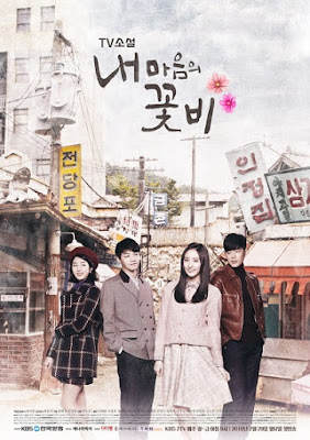Sinopsis TV Novel – My Mind's Flower Rain