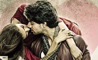 Yadaan Teriyaan Lyrics