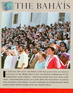"""Обложка журнала """"Бахаи"""" 1992"""