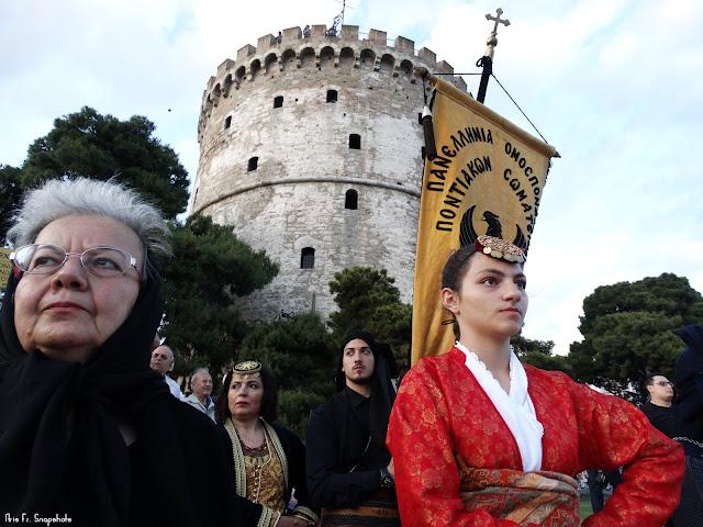 Gallery - Πορεία μνήμης της Γενοκτονίας των Ελλήνων του Πόντου