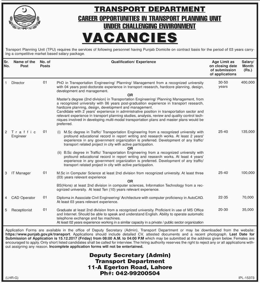 Engineering Jobs, Jobs in Lahore, Lahore Jobs, Jobs in Pakistan, Jobs in Punjab