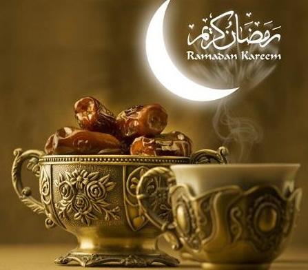 ramadan mubarak dps