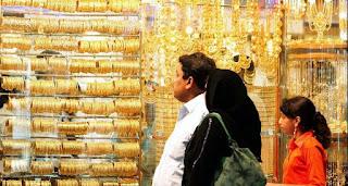 الخبر الحقيقى والسعر باسواق الذهب الان داخل الاسواق