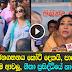 Geetha Kumarasinghe 20 Milions Supporters To Pada Yathra