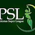 Pakistan Super League 2017 - PSL 2017