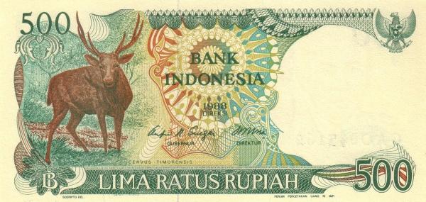 500 rupiah 1985 depan