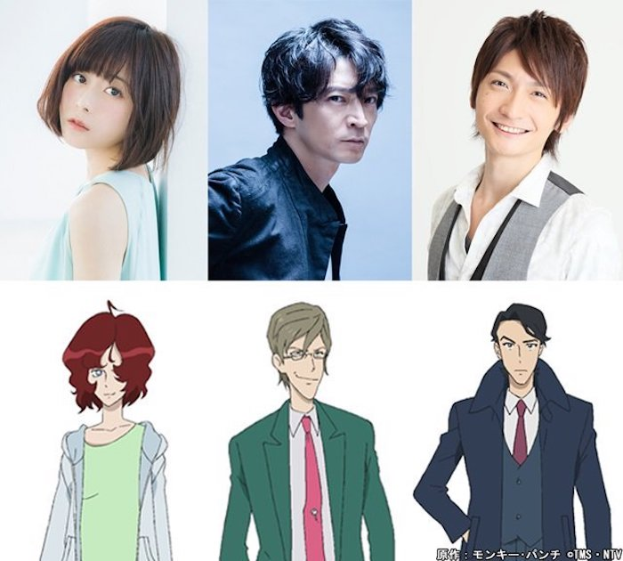 Lupin III Part 5 cast
