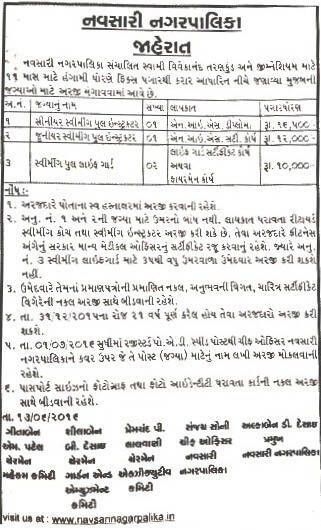 Navsari Nagarpalika Recruitment 2016 for Various Posts.