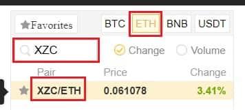 Comprar moneda ZCoin (XZC) en Binance y Coinbase Tutorial