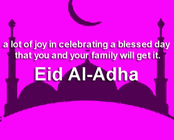 Happy eid al adha 2018 quotes prayers messages greetings and there is no most beautiful word besides saying a prayer so that you will always get the eid al adha award this year eid mubarak m4hsunfo