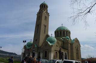 Veliko Tarnovo, Sveta Bogoroditsa.