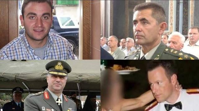 ΟΧΙ ΑΝ ΘΕΛΑΤΕ ΑΣ ΤΗΣ Κ...ΝΑ ΓΕΛΑΓΑΜΕ ..ΝΑ ΔΟΥΜΕ ΑΥΡΙΟ ΠΟΙΟΣ ΘΑ ΠΗΓΑΙΝΕ ΣΤΑ ΣΥΝΟΡΑ Ο ΚΑΤΡΟΥΓΚΑΛΟΣ ?? .Δε θα περικοπούν οι συντάξεις χηρείας των στρατιωτικών που σκοτώθηκαν από την πτώση του ελικοπτέρου!