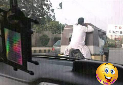 Pakistani Funny Photo