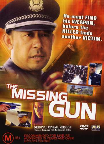 The Missing Gun (2002) ταινιες online seires oipeirates greek subs