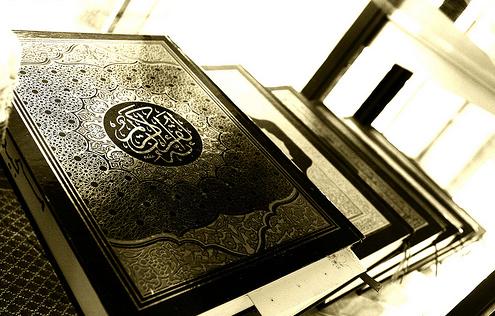 Inilah Penjelasan Tentang Al-quran yang Menjadi Imam Kita