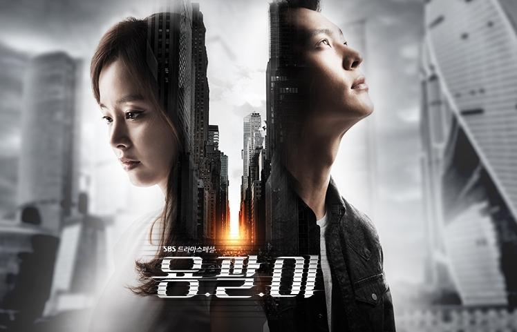 2015年韓劇 龍八夷線上看